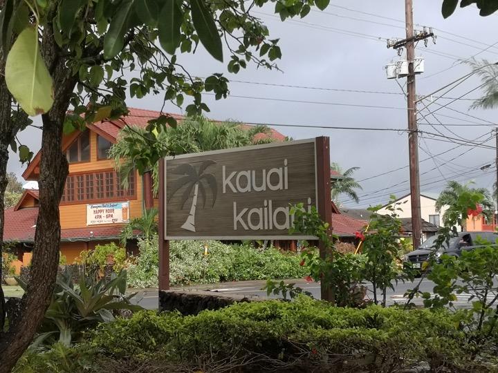 08 Kauai-9
